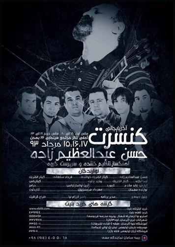 کنسرت فولک راک آذربایجانی حسن عبدالعظیم زاده