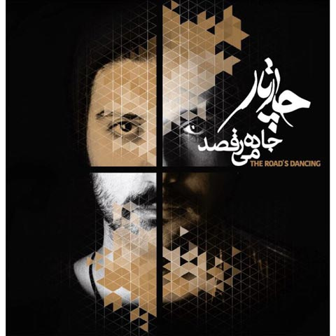 کنسرت گروه چارتار در تبریز