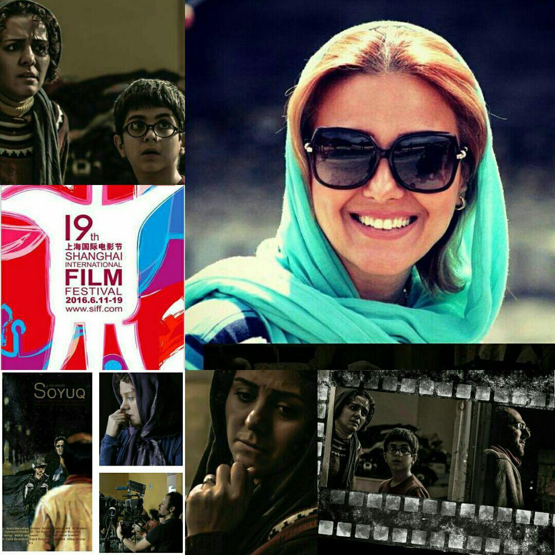 حضور فیلم سینمایی سویوق در فستیوال فیلم شانگهای