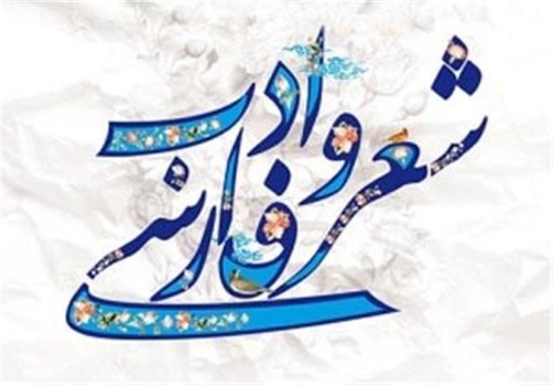 یادداشتی برای شعر امروز به مناسبت روز شعر و ادب، به قلم بهنام عبداللهی
