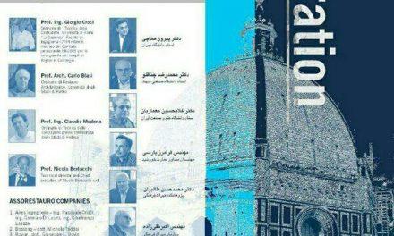 اولین همایش بین المللی مرمت معماری و مقاوم سازی بناهای تاریخی در تبریز