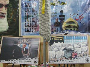 حواشی چهاردهمین نمایشگاه کتاب تبریز