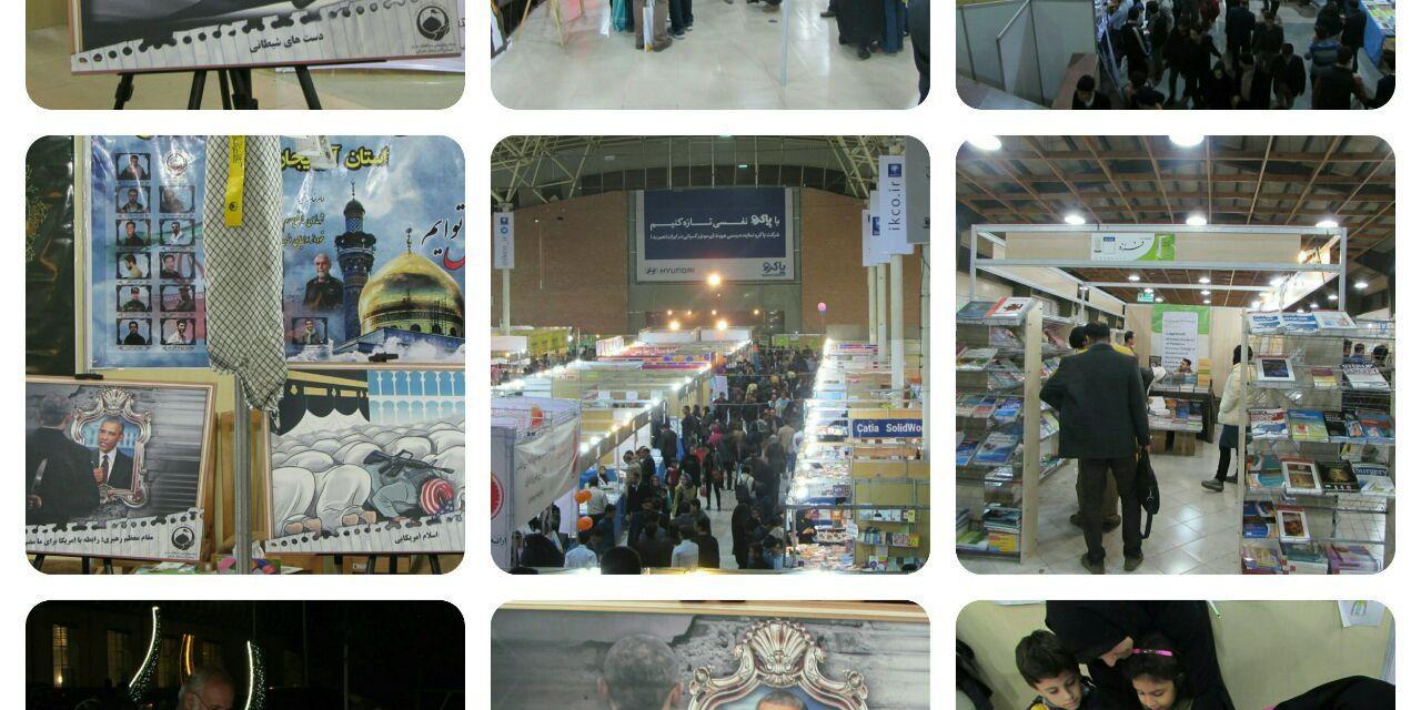 گزارش نمایشگاه کتاب تبریز