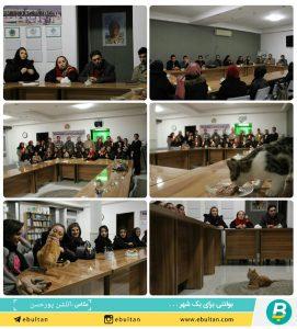 نشست فعالان حامی حقوق حیوانات
