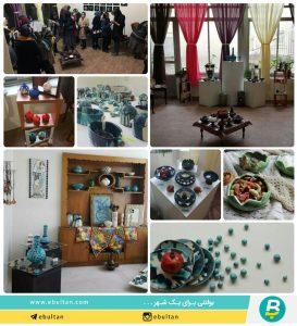 نمایشگاه آثار سفالی سمانه چایچی، رقیه نوبری، لیدا آقایان