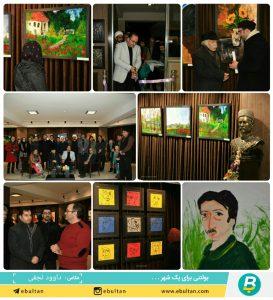 نمایشگاه هنرمندان کمتوان ذهنی حس پنهان