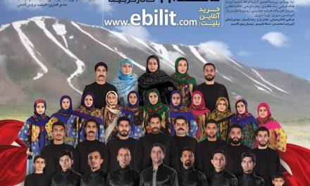 چند و چونی بر نگارش نمایشنامه آنا یوردوم آذربایجان ، به قلم محمد رمضانی