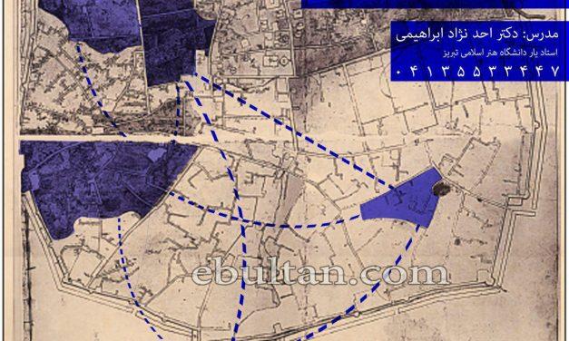 تبریز در دایره تاریخ