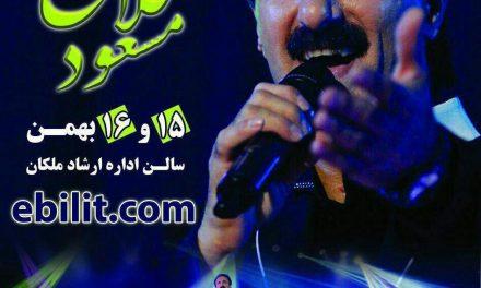 کنسرت پاپ آذربایجانی مسعود فلاح