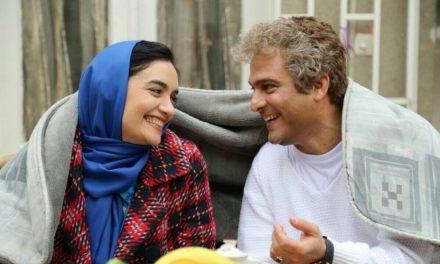 فیلم های جشنواره فجر / یادم تو را فراموش