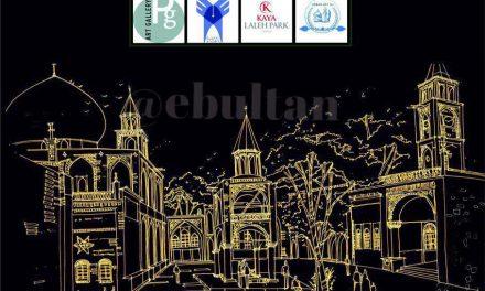 نمایشگاه اسکیس طراحی شهری
