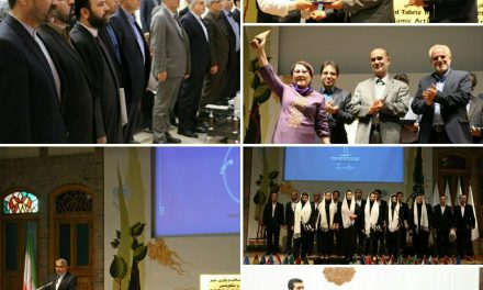 گزارش جشنواره بین المللی خلاقیت و نوآوری تبریز