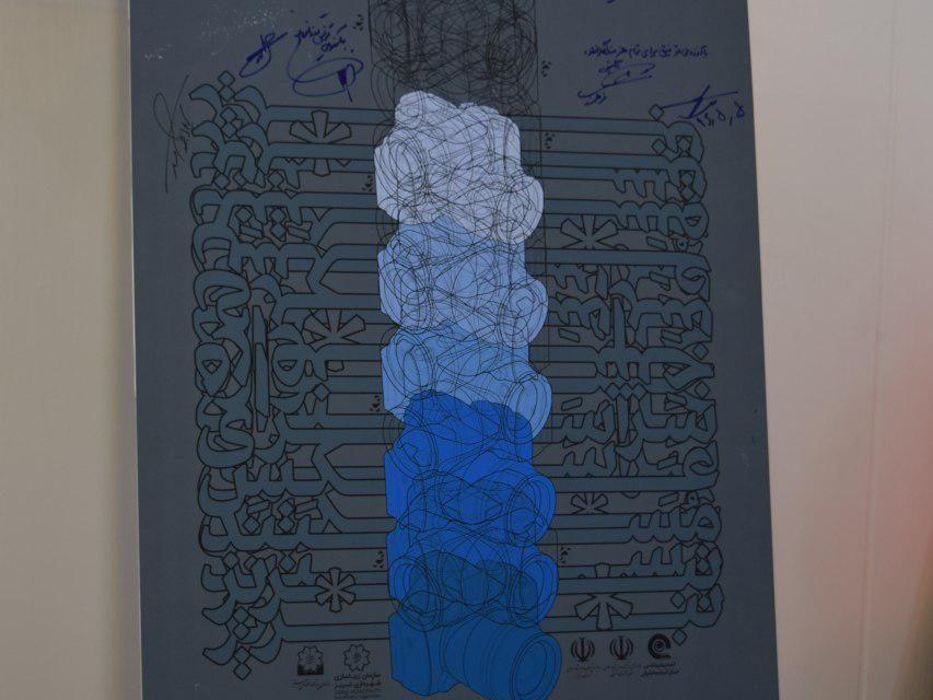 گزارش تصویری از رونمایی پوستر جشنواره عکس مستند تبریز