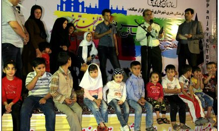 گزارش تصویری از جشن لبخند در پارک بزرگ فرودگاه تبریز