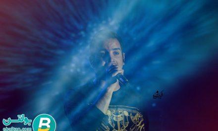 گزارش تصویری از کنسرت محسن یگانه در تبریز