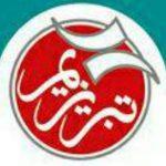فراخوان پنجمین جشنواره ی نمایش های خیابانی و فضای باز تبریزیم