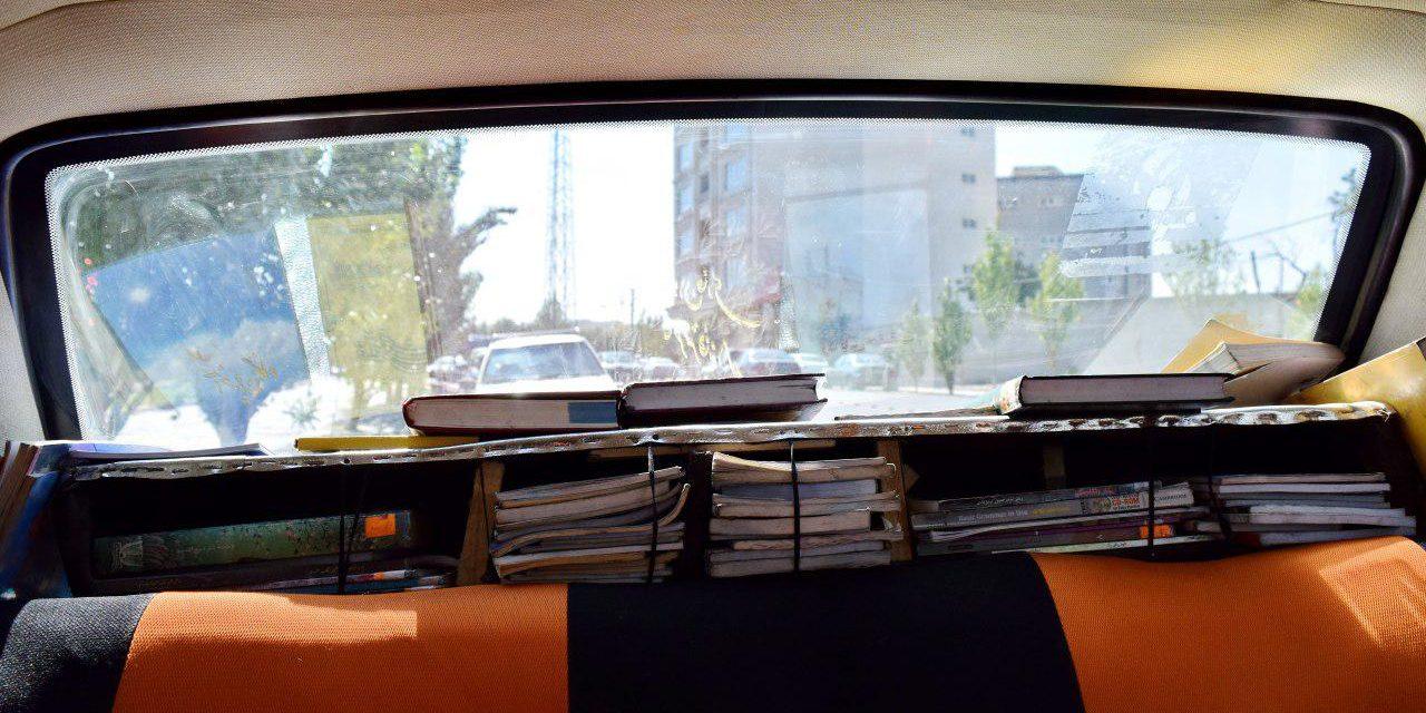مصاحبه ای صمیمی با راننده محترم تاکسی کتابخانه ای تبریز