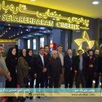 گزارش اختصاصی بولتن از افتتاحیه پردیس سینمایی ستاره باران