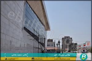 سالن همایشهای بینالمللی تبریز09