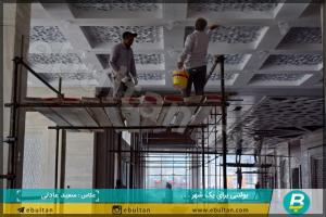 سالن همایشهای بینالمللی تبریز11