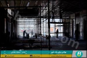 سالن همایشهای بینالمللی تبریز12