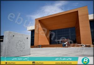 سالن همایشهای بینالمللی تبریز13