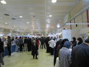 چهاردهمین نمایشگاه بینالمللی کتاب تبریز (1)