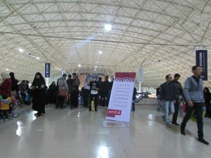 چهاردهمین نمایشگاه بینالمللی کتاب تبریز (11)