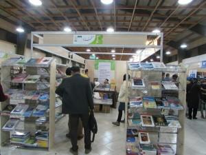 چهاردهمین نمایشگاه بینالمللی کتاب تبریز (12)