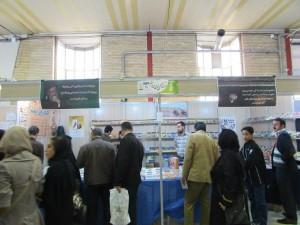 چهاردهمین نمایشگاه بینالمللی کتاب تبریز (13)