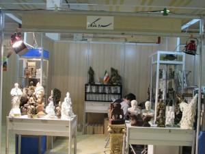 چهاردهمین نمایشگاه بینالمللی کتاب تبریز (14)