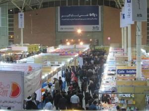 چهاردهمین نمایشگاه بینالمللی کتاب تبریز (4)