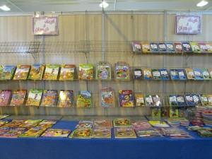 چهاردهمین نمایشگاه بینالمللی کتاب تبریز (5)