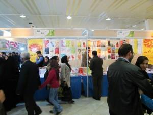 چهاردهمین نمایشگاه بینالمللی کتاب تبریز (6)