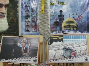 چهاردهمین نمایشگاه بینالمللی کتاب تبریز (7)
