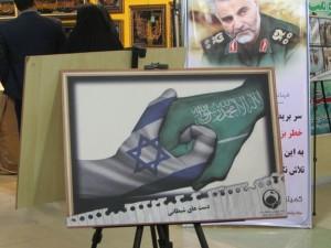 چهاردهمین نمایشگاه بینالمللی کتاب تبریز (8)