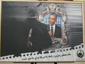 چهاردهمین نمایشگاه بینالمللی کتاب تبریز (9)