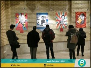 نمایشگاه پوستر از بد حادثه01