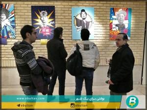 نمایشگاه پوستر از بد حادثه11