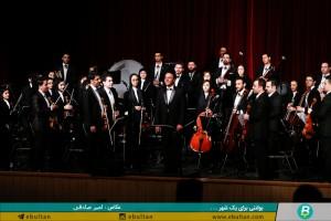 ارکستر فیلارمونیک تبریز (1)