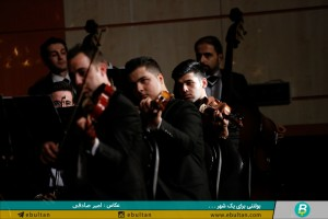 ارکستر فیلارمونیک تبریز (10)
