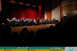 ارکستر فیلارمونیک تبریز (11)