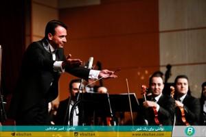 ارکستر فیلارمونیک تبریز (14)