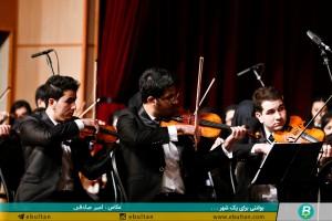 ارکستر فیلارمونیک تبریز (2)