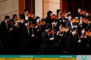 ارکستر فیلارمونیک تبریز (4)