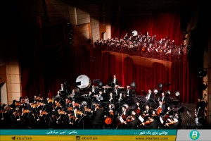 ارکستر فیلارمونیک تبریز (6)