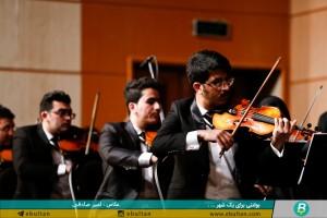 ارکستر فیلارمونیک تبریز (7)