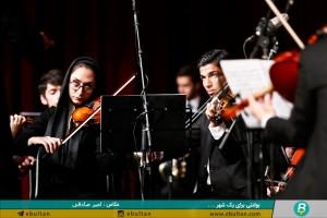 ارکستر فیلارمونیک تبریز (8)