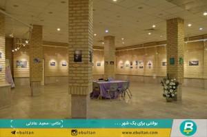 نمایشگاه عکس الزهرا