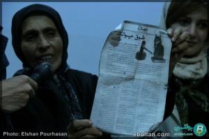 اکران فیلم مستند عصمت11